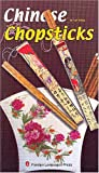 Chinese Chopsticks, Lan Xiang, 7119038524
