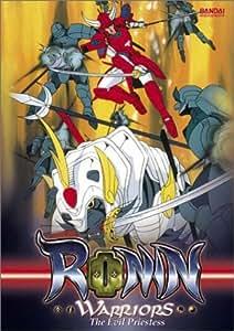 Ronin Warriors OVA Volume 2 Message Movie HD free download 720p
