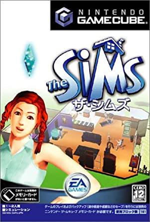 House ideas for sims bustin out gamecube