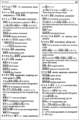 8b987c851274a Buy Kodansha s Furigana Japanese-English Dictionary (A Kodansha dictionary)  Book Online at Low Prices in India