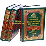 English Translation of Musnad Imam Ahmad Bin Hanbal (3 Vol Set)