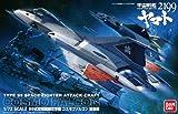 Bandai Hobby Cosmo Falcon (KATOU) Model Kit (1/72 Scale)