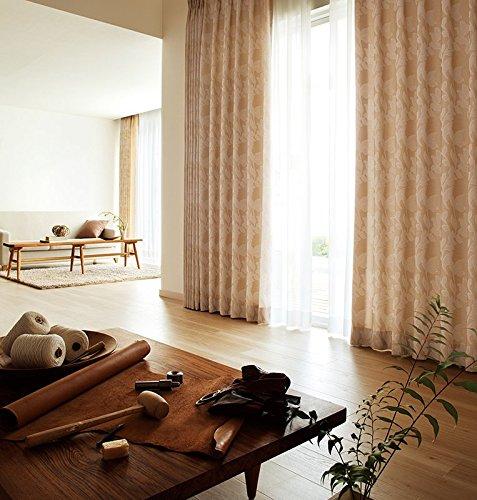 東リ 凹凸感のある表現が特長のカーテン カーテン2.5倍ヒダ KSA60030 幅:250cm ×丈:270cm (2枚組)オーダーカーテン   B078C7WDKM