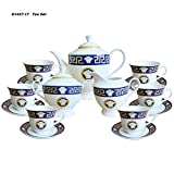 Inspired By Versache Greekk Key 17 Piece Porcelain Tea Set Service for 6 Person Gift Boxed-Navy
