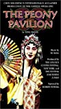 Ye Tang - The Peony Pavilion / Lincoln Center, Festival d'Automne [VHS]