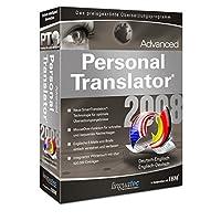 Linguatec Personal Translator 2008 Advanced Deutsch-Englisch