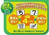 Anpanman yesss! Anpanman kindergarten classroom