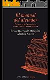 El manual del dictador (El Ojo del Tiempo)