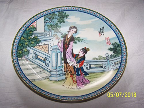 Imperial Jingdezhen Porcelain Beauties of the Red Mansion by Zhau Huimin Li Wan or Liwan CP517 (Beauties Red Mansion)
