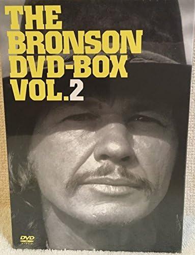 THE BRONSON DVD-BOX VOL.2