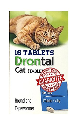 B2BOX Roundworm and Tapeworm Dewormer for Cats 16 Tablets