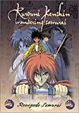 Rurouni Kenshin Vol. 5 - Renegade Samurai