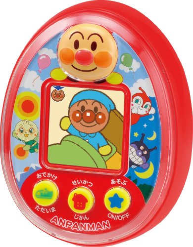 Anpanman Talking egg (special pack)