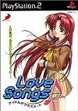 LoveSongs あいどるがクラスメ~ト(通常版)