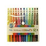 Pilot FriXion Pencil, 0.7mm Ballpoint Pen, 12 Colors Set (LFP-156FN-12C)