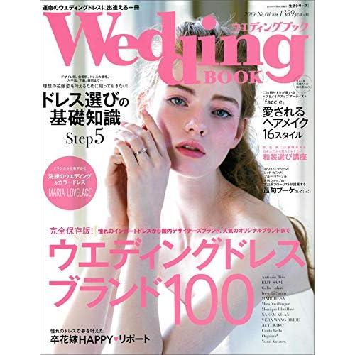Wedding BOOK 表紙画像
