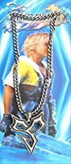 Final Fantasy 10 Fantasy necklace pendant Teda game animation peripheral accessories props