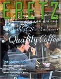 Eretz Magazine