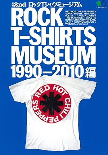 別冊2nd ROCK T-SHIRT MUSEUM(1990~2010編)