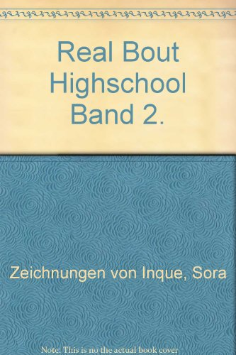Real Bout Highschool Band 2