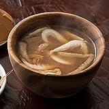 味噌汁 即席でも本気で旨い 30包 3種類から選ぶ [焼き牡蠣/九条ネギ/白エビ] (白エビ)