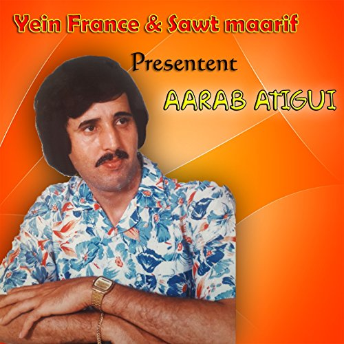 music mp3 aarab atigui a