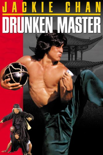 the legend of drunken master - 3
