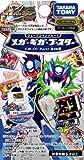 Japan Import Mega Man Mega Man Star Force 2 wave command card mega-giga booster Part1