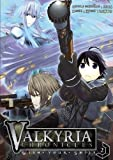 Valkyria Chronicles - Wish your smile Vol.2