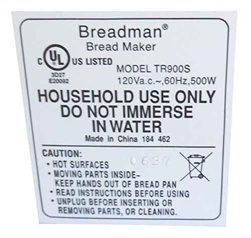New Kneading Paddle Fits Breadman Model TR900S (QVC K-118672) Pro Stainless Steel Deluxe 59-Minute Super-Rapid Horizontal 2-Lb Loaf Bread Maker Machine Blade P/N 20274 [Kneader/Yeast Bundle] by U.A.A. INC. (Image #2)