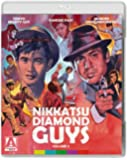 Nikkatsu Diamond Guys Vol 2 [blu-ray + DVD]