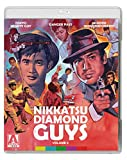 Nikkatsu Diamond Guys: Vol. 2 (3-Disc Limited Special Edition feat. Tokyo Mighty Guy, Danger Paws and Murder Unincorporated) [Blu-ray + DVD]