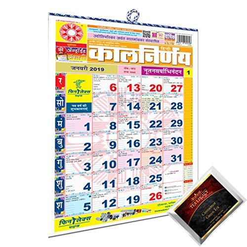 (Kalnirnay Hindi Monthly Wall Calendar 2019 Bundle with TeaLegacy Free Sampler Varshik Panchang Date Tithi Wall Chart Utility Calmanac Home Office Use Wall Hanging Almanac Large Size Approx 17