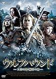 WOLFHOUND [DVD]