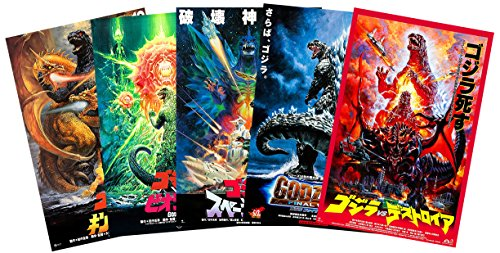 "Set of 5 - Godzilla  Movie Posters 11"" x 17"" - Guaranteed Ce"