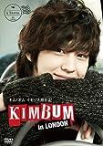 [DVD]キム・ボム イギリス滞在記 「it TRAVEL KIM BUM in LONDON」