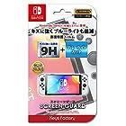 [任天堂ライセンス商品]SCREEN GUARD for Nintendo Switch(有機ELモデル)(9H高硬度+ブルーライトカットタイプ)