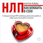 NLP Techniques: How to Make Them Love You [Russian Edition] | Martin Leyvits