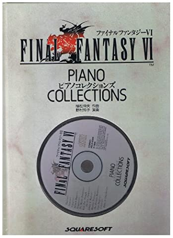 Final Fantasy VI Piano Collection (Sheet Music & CD) (Script in Japanese) (The Script Sheet Music)