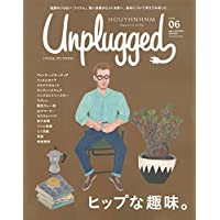 HOUYHNHNM Unplugged 表紙画像