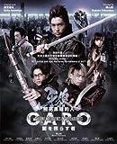 Garo: Yami o Terasu Mono - Season 3 - 2013 - 25 Episodes (Live Animation) DVD