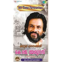 ALL TIME FAVOURITES-K J YESUDAS-SOLO SONGS
