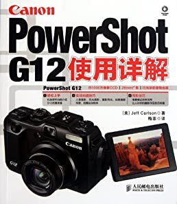 user manual of canon powershot g12 chinese edition ka er sen rh amazon com canon powershot g12 user manual pdf canon powershot g12 user manual