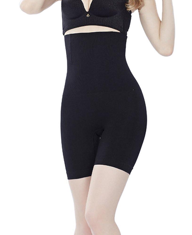 KOOYOL Women's Control Knickers with Waist Cincher Shapewear Bodyshaper Seamless Thigh Slimming Boy Shorts