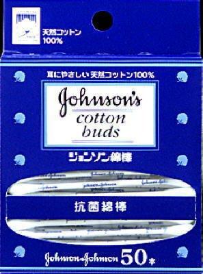 ジョンソン ジョンソン綿棒 50本入×216点セット (4901730011020)   B00SB650GE