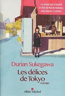 Les délices de Tokyo, Sukegawa, Durian