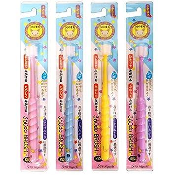 360 degree toothbrush 360do BRUSH kids color set of 10 rare set