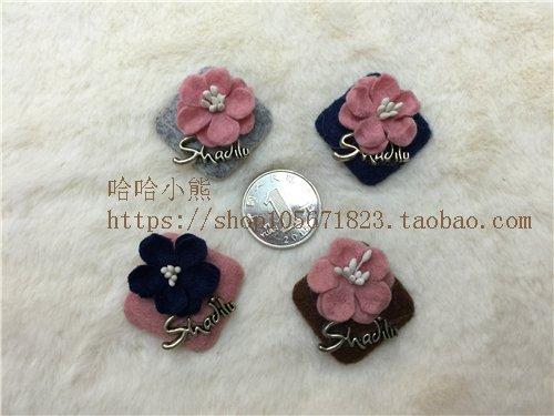 Haha Bear cartoon handmade jewelry brooch small doll Sen Deparent of embroidered fabric flower corsage bag badge Aberdeen