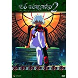 El-Hazard 2: The Magnificent World Vol. 1