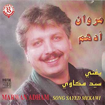 Rezervați la Riad El Maktoub